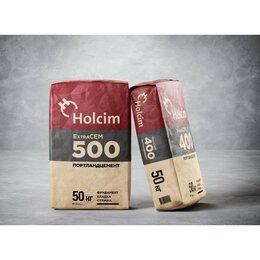 Строительные смеси и сыпучие материалы - Цемент Холсим М500 50 кг, 0