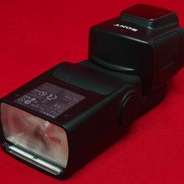 Фотовспышки - Sony F58AM , 0