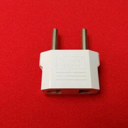 Компьютерные кабели, разъемы, переходники - Сетевой переходник ЕВРО-1  White, 0