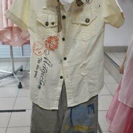 Комплекты - костюм для мальчика  3 предмета , 0