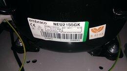 Холодильные машины - Агрегат на базе компрессора NEU 2155GK, 0