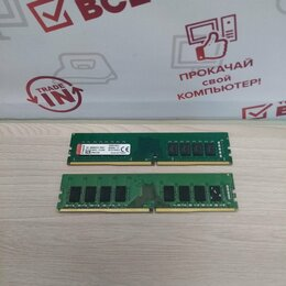 Модули памяти - Память DDR4 для компьюетра 16Gb, 0