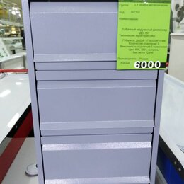 Принтеры чеков, этикеток, штрих-кодов - Шкаф сигаретный, 0