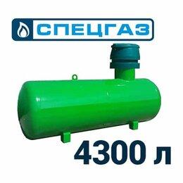 """Отопительные системы - Подземный горизонтальный газгольдер """"Спецгаз"""", 4300 литров, 0"""