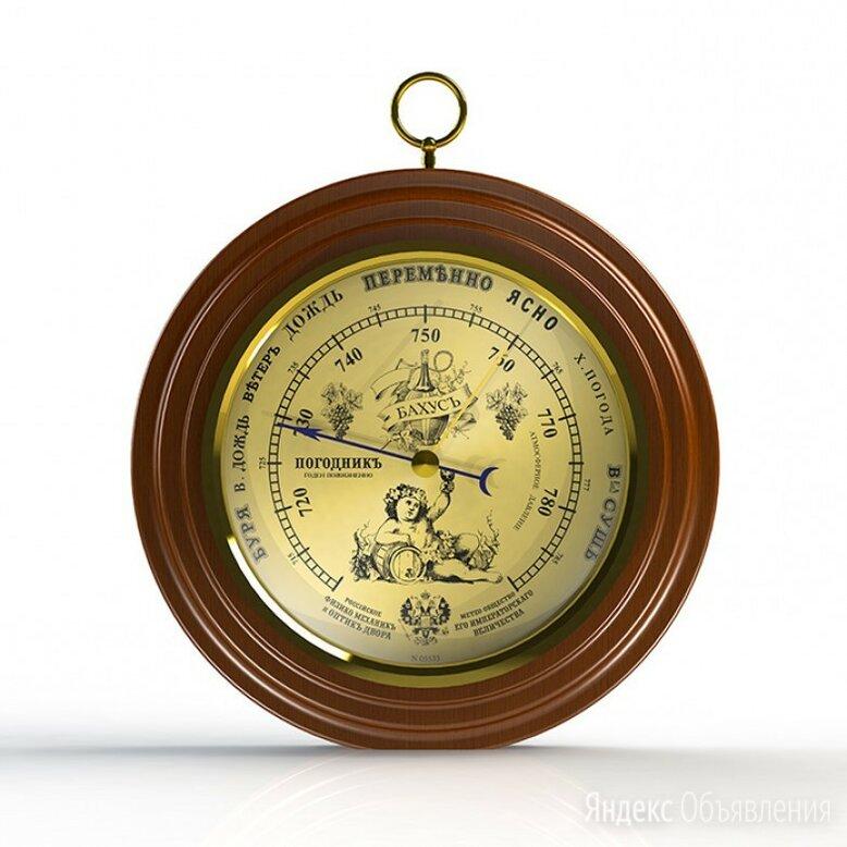 """ПогодникЪ, """"БахусЪ"""" (RST05535),  диаметр 170мм. по цене 3500₽ - Мебель для кухни, фото 0"""