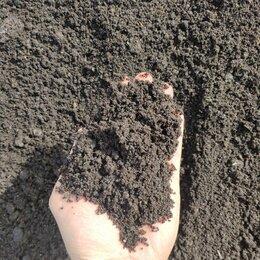 Субстраты, грунты, мульча - Грунт для растениводства, садоводства, благоустройства, 0
