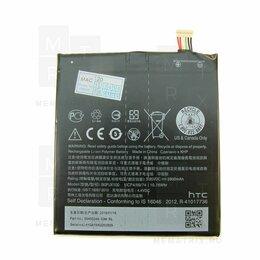 Экшн-камеры - HTC One E9 / E9 Plus / Desire 828 / 728G  B0PJX100 аккумулятор, 0