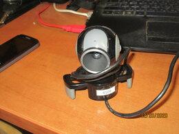Веб-камеры - веб-камера Chicony Panda DC-7120, 0