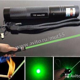 Аксессуары для проекторов - Лазерная указка Green Laser Pointer Pen 303, 0