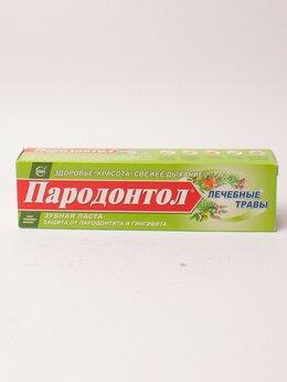 Зубная паста - Паста зубная Пародонтол 124гр, 0