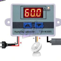 Системы Умный дом - Контроллер влажности, 0
