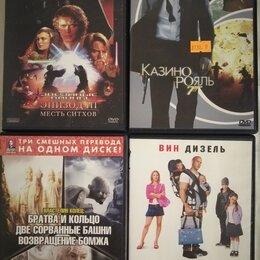 Видеофильмы - Фильмы на DVD, 0