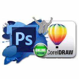 Сертификаты, курсы, мастер-классы - Обучение CorelDraw и Photoshop, 0