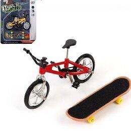 Фигурки и наборы - Набор пальчиковый BMX (металл) и скейтборд…, 0