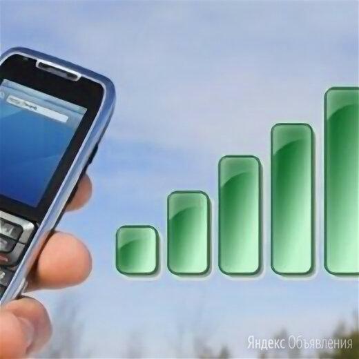 Усилитель сотовой связи 3G - комплект для пригорода по цене 10500₽ - Антенны и усилители сигнала, фото 0