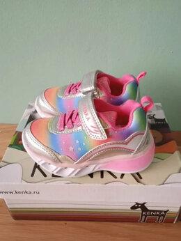 Кроссовки и кеды - Радужные кроссовки Kenka с подсветкой, 0