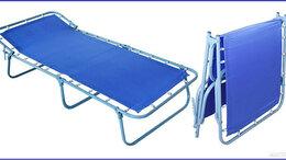 Раскладушки - Раскладушка - кровать (усиленная ) простая . , 0