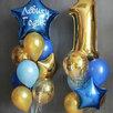 воздушные гелиевые шары лениногорск по цене 55₽ - Воздушные шары, фото 0