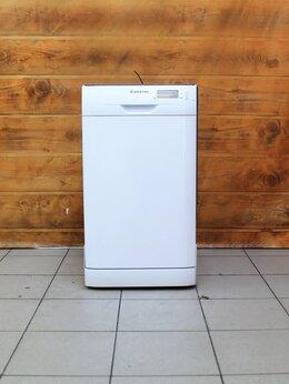 Посудомоечные машины - Посудомоечная машина Ariston, 0
