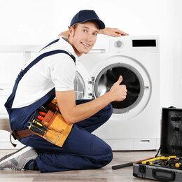 Ремонт и монтаж товаров - Ремонт стиральных машин в Севастополе на дому!, 0