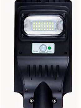 Уличное освещение - На солнечной батарее светильник уличный 20 Вт, 0