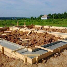 Железобетонные изделия - Фундамент, бетонные полы под ключ, 0