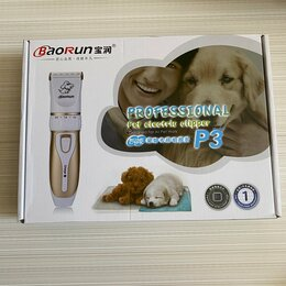 Груминг и уход - Машинка для стрижки кошек и собак, 0