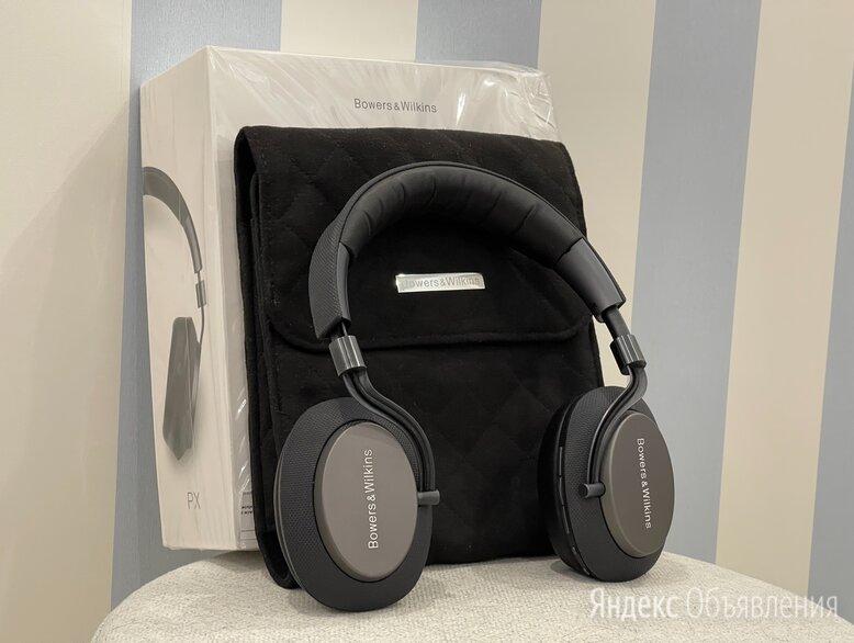 Наушники Bower&wilkins px по цене 17000₽ - Наушники и Bluetooth-гарнитуры, фото 0