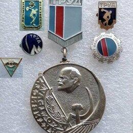 Жетоны, медали и значки - Значки СССР Д.С.О.Труд Активист Тренер Организатор, 0