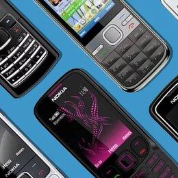 Мобильные телефоны -  Кнопочные телефоны Nokia Samsung Motorolа Оригиналы.Магазин, 0