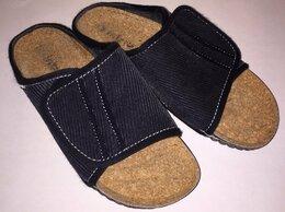 Домашняя обувь - Тапочки мужские Inblu  р.46, 0