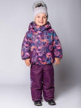 Комплекты верхней одежды - Зимний костюм ОЧЕНЬ теплый , 0
