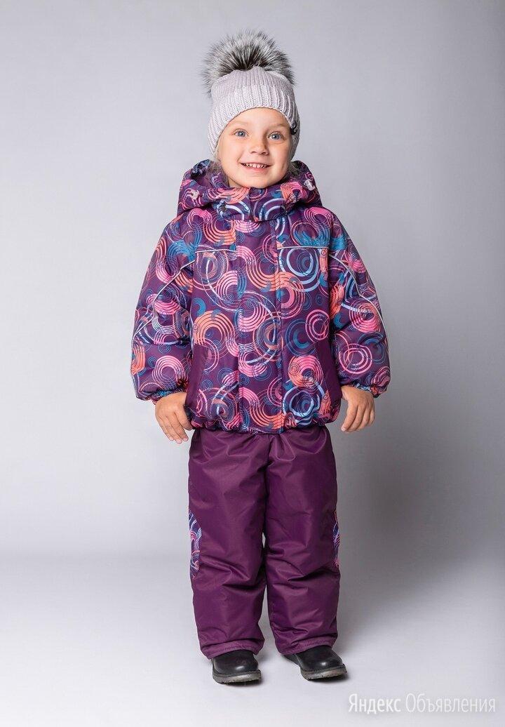 Зимний костюм ОЧЕНЬ теплый  по цене 3850₽ - Комплекты верхней одежды, фото 0
