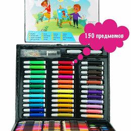 Рисование - Набор для рисования и творчества, 150 предметов, 0