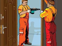 Монтажник - Монтажник/установщик дверей с еженедельной оплатой, 0