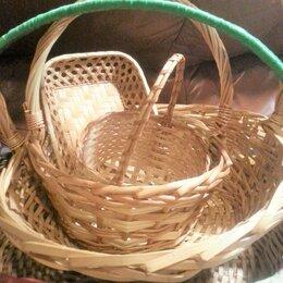 Прочие хозяйственные товары - Корзины разной формы и емкости , 0