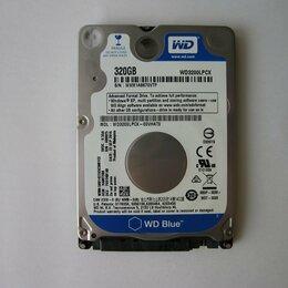 "Жёсткие диски и SSD - Жесткий диск ноутбука 2,5"" HDD WD 320Gb, 0"
