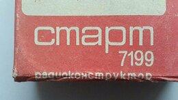 Радиодетали и электронные компоненты - Радиоконструктор Старт 7199, 0