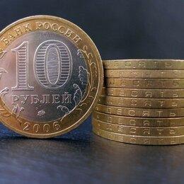 Монеты - Юбилейные монеты, 0