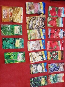 Семена - Остатки семян овощей и цветов, 0