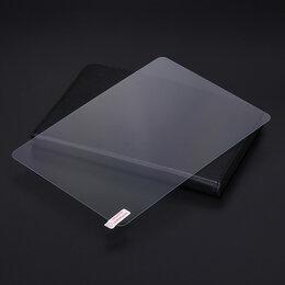 "Запчасти и аксессуары для электронных книг - Новая защитная плёнка для планшета 10.5"", 0"
