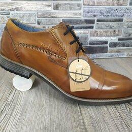 Туфли - Новые туфли «Bugatti» 42, 0