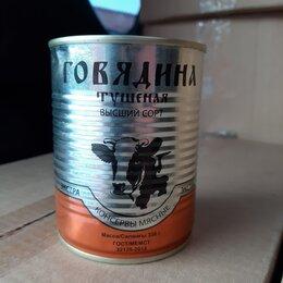 """Продукты - Продам говядину тушёную """"МПК """"Потанино"""", ГОСТ, Экстра в Арсеньеве., 0"""