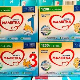 Детское питание - Смесь молочная Малютка, 0