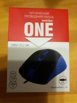Мыши - Мышь 1600dpi синяя, 0