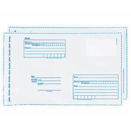 Конверты и почтовые карточки - Почтовые и курьерские пакеты, 0