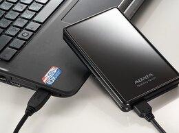 Внешние жесткие диски и SSD - Переносной жесткий диск 1000 Гб, 0