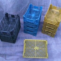 Корзины, коробки и контейнеры - Ящики пластиковые, разных цветов 15х23х7, 0