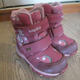 Сапоги, полусапоги - Сапожки зимние Kapika для девочки, 0