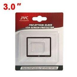 Защитные пленки и стекла - Защитное стекло для ЖК экрана фотоаппарата JVC 3.0, 0